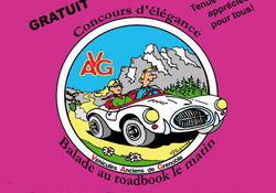 uriage cabriolet classique