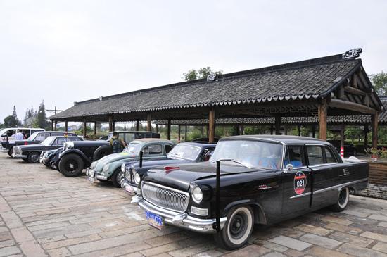 classic car china