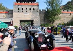 classic-car-china-une